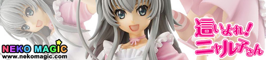 Haiyore! Nyaruko san –Nyaruko 1/8 scale PVC figure by Media Factory
