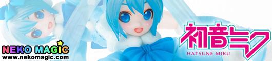 Vocaloid 2   Snow Miku 2012 non scale GK by Tsutsujinomitsu