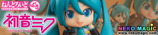 Vocaloid 2 – Mikudayo Nendoroid Petit PVC figure by Good Smile Company