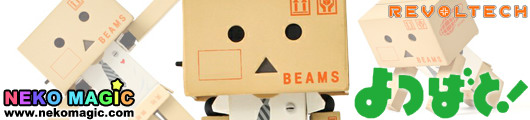 Yotsuba&! – Danboard Mini BEAMS Ver. Revoltech action figure by BEAMS
