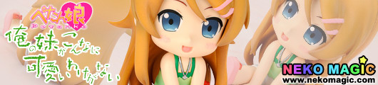 My Little Sister Can't Be This Cute – Kosaka Kirino Natsukomi ver. Petanko non scale PVC figure by Penguin Parade