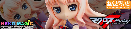 Macross Frontier – Sheryl Nome No.330 action figure by Good Smile Company