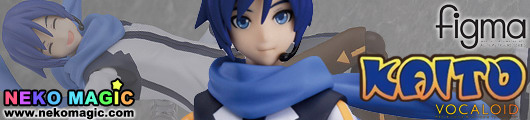 Vocaloid   KAITO figma 192 action figure by Good Smile Company