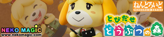 Animal Crossing: New Leaf – Shizue [Isabelle] No.327 action figure by Good Smile Company