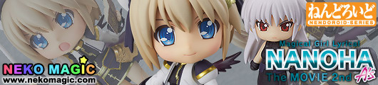 Magical Girl Lyrical Nanoha The MOVIE 2nd A's – Yagami Hayate Unison Edition Nendoroid No.336 action figure by Good Smile Company