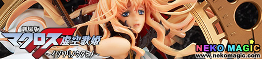 Macross Frontier The Movie: The False Songstress – Sheryl Nome 1/7 PVC figure by Max Factory