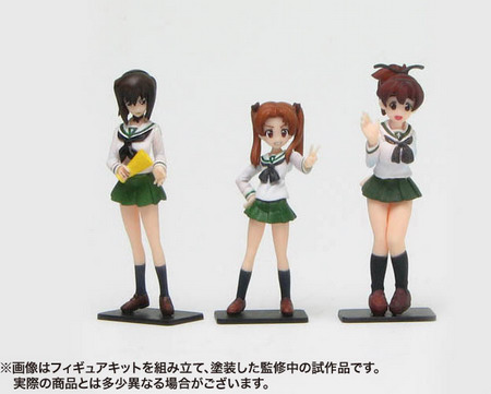 Girls und Panzer   Turtle san Team Figure Set 1/35 GK by Platz