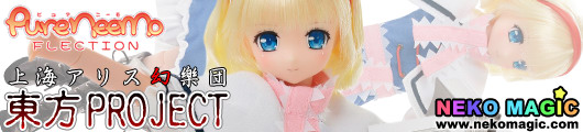 Touhou Project – Alice Margatroid PureNeemo Character Series No.073 1/6 doll by AZONE