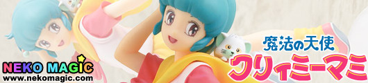 Magical Angel Creamy Mami – Morisawa Yu Gutto Kuru Figure Collection La beaute 23 non scale PVC figure by CM's Corp.