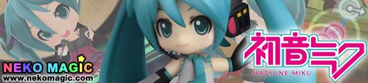 Hatsune Miku Project mirai 2   Hatsune Miku Project mirai 2 Ver. Nendoroid Petit PVC figure by SEGA