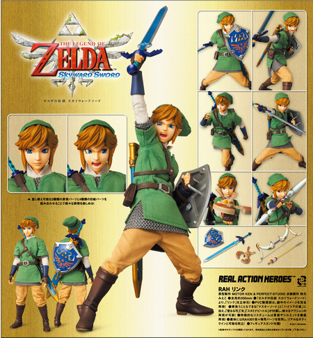 The Legend of Zelda: Skyward Sword – Link Action Heroes No.622 non scale doll by Medicom Toy