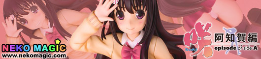 Saki Achiga Arc episode of side A   Matsumi Kuro 1/8 PVC figure by Art Spirits