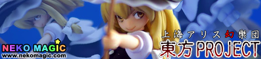 Touhou Project – Kirisame Marisa non scale GK by ATELIER HIRO