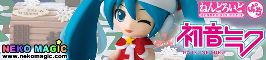 Vocaloid 2   Hatsune Miku Cake of a Little House in the Forest Nendoroid Petit figure & cake set by FamilyMart