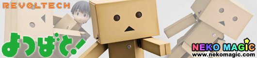 Yotsuba&! – Danboard Renewal Package BOX Revoltech action figure by Kaiyodo