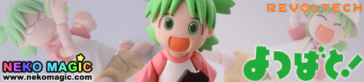 Yotsuba&! – Yotsuba Renewal Package BOX Revoltech action figure by Kaiyodo
