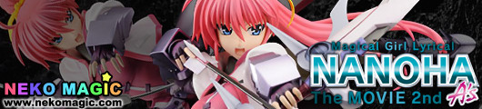 Magical Girl Lyrical Nanoha The MOVIE 2nd A's – Signum  Der Stolz sogar eines Ritters  1/7 PVC figure by Alter