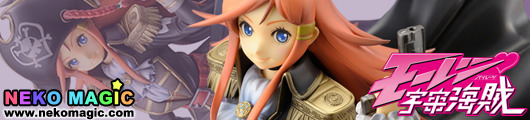 Bodacious Space Pirates   Kato Marika 1/8 PVC figure by AMAKUNI