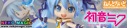 Vocaloid 2 – Snow Miku Magical Snow Ver. Nendoroid No.380 action figure by Good Smile Company