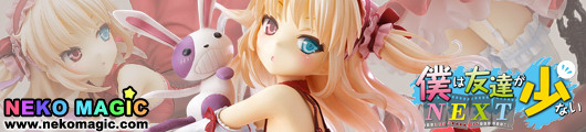 Boku wa Tomodachi ga Sukunai – Hasegawa Kobato Noble Blood of Night 1/8 PVC figure by Kotobukiya