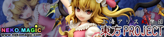 Touhou Project – Sister of the Devil Flandre Scarlet Extra Color Ver. 1/8 PVC figure by quesQ