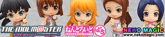 THE IDOLM@STER 2 Million Dreams Ver. – Stage 02 Nendoroid Petit trading figures by Good Smile Company