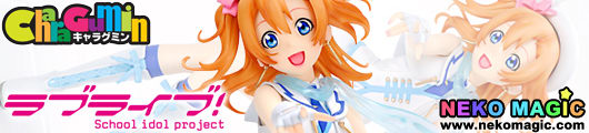 Love Live! – Kosaka Honoka 1/7 GK by Volks CharaGumin