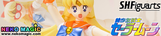 Bishojo Senshi Sailor Moon – Sailor Venus S.H.Figuarts non scale action figure by Bandai