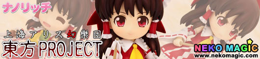 Touhou Project – Hakurei Reimu Nanorich VC non scale action figure by Griffon Enterprises