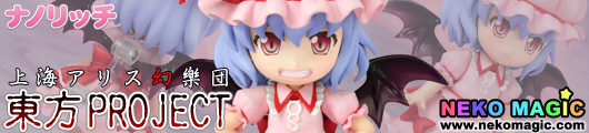 Touhou Project – Remilia Scarlet Nanorich VC non scale action figure by Griffon Enterprises