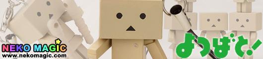 Yotsuba&! – Danboard strap by Kotobukiya