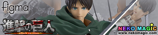 Attack on Titan – Eren Yeager figma 207 action figure by Max Factory