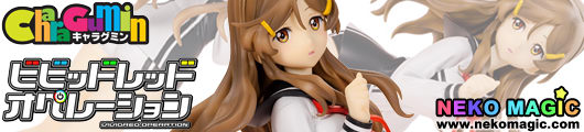 Vividred Operation – Shinomiya Himawari 1/7 GK by Volks CharaGumin