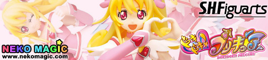 Dokidoki! Precure – Cure Heart S.H.Figuarts non scale action figure by Bandai