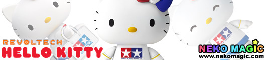 Hello Kitty – Hello Kitty TAMIYA Ver. Revoltech action figure by Kaiyodo