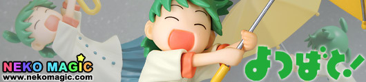Yotsuba&! – Yotsuba & Typhoon! non scale PVC figure by Toy's works