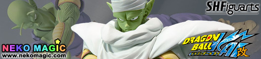 Dragon Ball Kai – Piccolo S.H.Figuarts action figure by Bandai