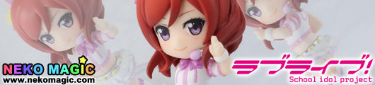 Love Live!   Nishikino Maki Toy's works collection 2.5 trading figure by ASCII Media Works
