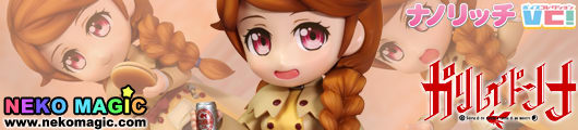 Galilei Donna – Hazuki Ferrari Nanorich VC non scale action figure by Griffon Enterprises