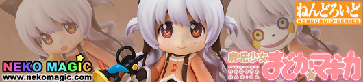 Puella Magi Madoka Magica the Movie: Rebellion – Momoe Nagisa Nendoroid No.403 action figure by Good Smile Company
