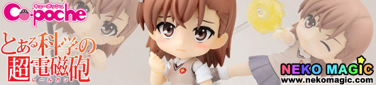 A Certain Scientific Railgun – Misaka Mikoto Cu poche PVC action figure by Kotobukiya