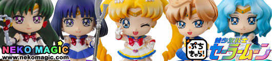 Bishojo Senshi Sailor Moon – Sailor Moon Lets Transform with New Friends! Ver. Petit Chara! series trading figure by Megahouse