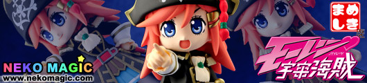 Bodacious Space Pirates   Kato Marika Mameshiki action figure by Amiami