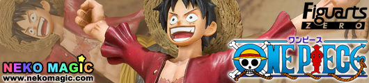 One Piece – Monkey D. Luffy New World Ver. Figuarts Zero non scale PVC figure by Bandai