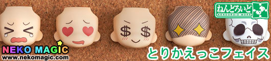 Nendoroid More – Face Swap trading figure for Nendoroid by Good Smile Company