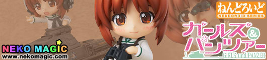 Girls und Panzer – Nishizumi Miho Nendoroid No.310 action figure by Good Smile Company