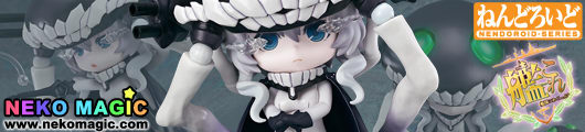 Kantai Collection – Aircraft Carrier Wo Class Nendoroid No.423 action figure by Good Smile Company