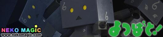 Yotsuba&!   Ma.K.Danboard #001 S.A.F.S. non scale action figure by Sen ti nel