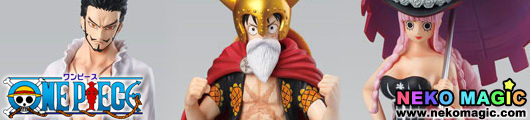 One Piece – Super One Piece Styling Gekitou no Colosseum trading figure by Bandai