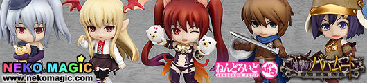 Rage of Bahamu – Stage 02 Nendoroid Petit trading figures by Good Smile Company
